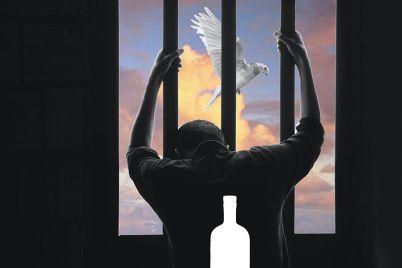 Manejo-del-confinado-con-sindro-me-de-abstinencia-de-alcohol.jpg