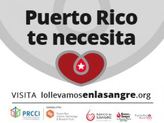 Puerto Rico te necesita!
